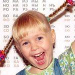 Ребенок не выговаривает букву Р