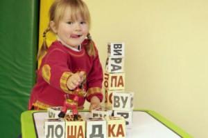 Как учить ребенка читать