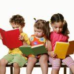 Мифы о чтении