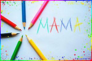 Поздравления маме с 8 Марта