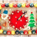 Блог читателя: как сделать адвент-календарь своими руками