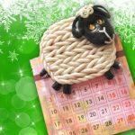 Подарок на Новый год своими руками: магнит-овечка