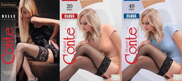 Выиграйте стильные подарки от Conte elegant!