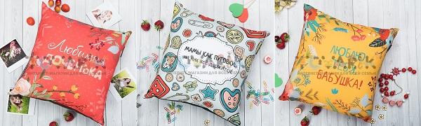 Оригинальные подарочные подушки (Интернет-магазин Tovarik.com.ua)