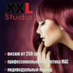 Профессиональный макияж в XXL-Studio!