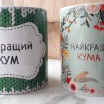 Блог читача: мій відгук про магазин Tovarik
