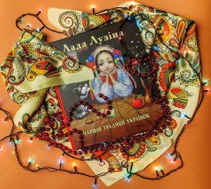книга, украинка, лада лузина