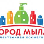 Субботняя викторина на Mamabook от 07.07
