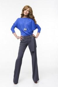 Блуза с брюками