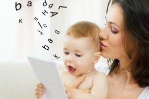 Раннее развитие: как учить ребенка говорить