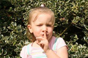 Детские секреты и тайны