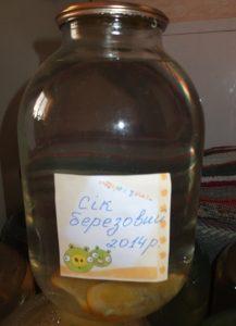 березовый сок
