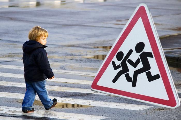 Правила безопасности для ребенка дома, на улице и в дороге