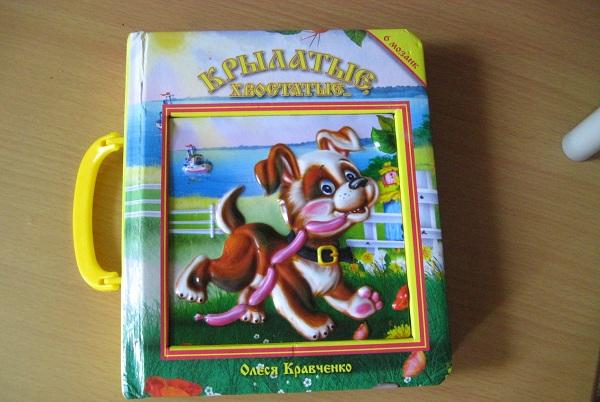 детская книжка пазл