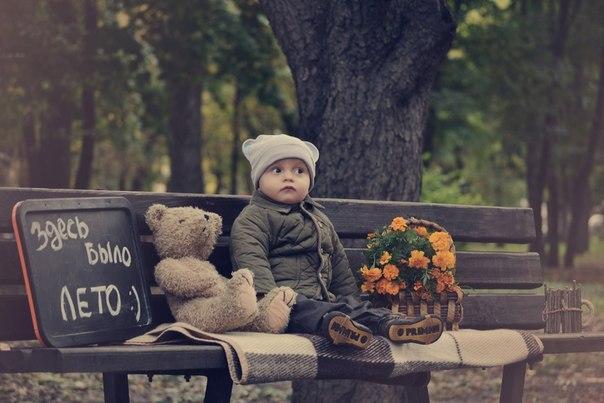 ТОП-7 осенних игр для развития ребенка