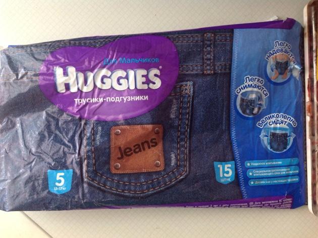 Huggies  подгузники