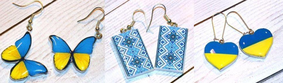 подарки с украинской символикой, купить вышиванку