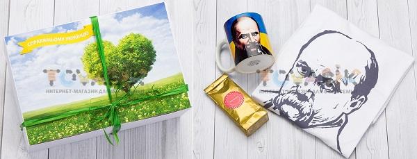Готові подарункові набори (Інтернет-магазин Tovarik.com.ua)