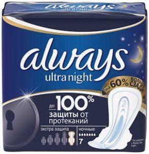 Always_Prospera2_Ultra_Night_60_7_F