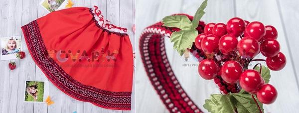 Одяг та аксесуари в українському стилі (Інтернет-магазин Tovarik.com.ua)