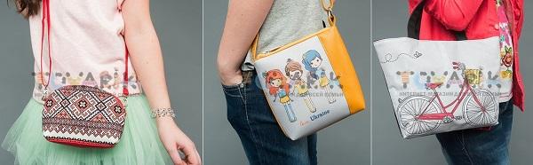 Модні дитячі сумки (Інтернет-магазин Tovarik.com.ua)