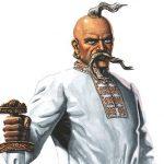 козак, казак