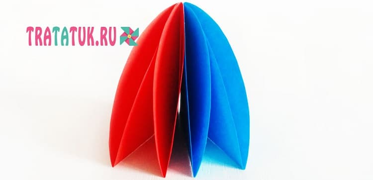 парасолька