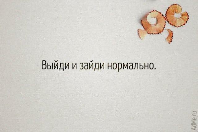 фрази