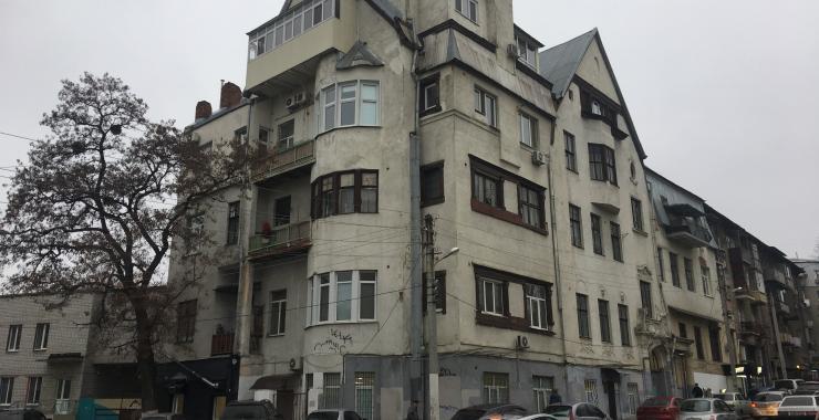 дом Макса Гельфериха