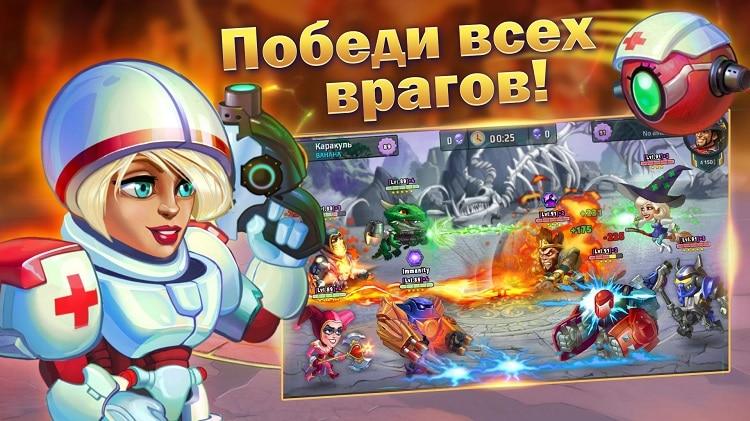 Арена онлайн битвы